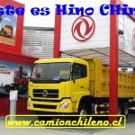camion-international-dongfeng
