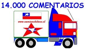 logo-camionchileno
