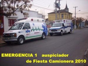emergencia-1-amb1