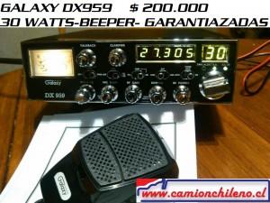 GALAXY DX959
