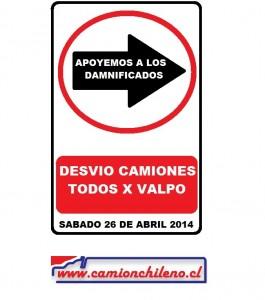 TODOS  X VALPO