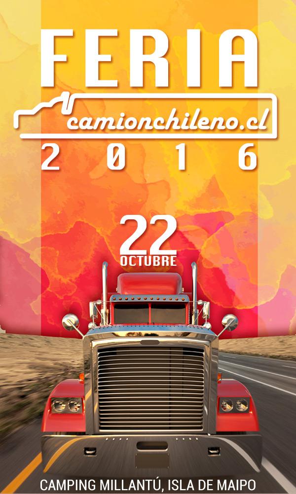 Feria 2016